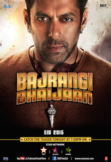 Bajrangi Bhaijan Hindi Film